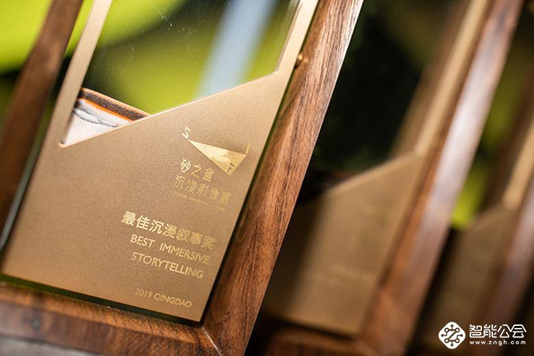 """SIF 2019青岛国际VR影像周圆满落幕 """"沉浸城市""""未完待续 智能公会"""
