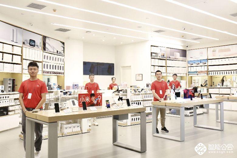 入驻北京新时代时尚潮流新地标 小米之家太古里店盛装来袭 智能公会
