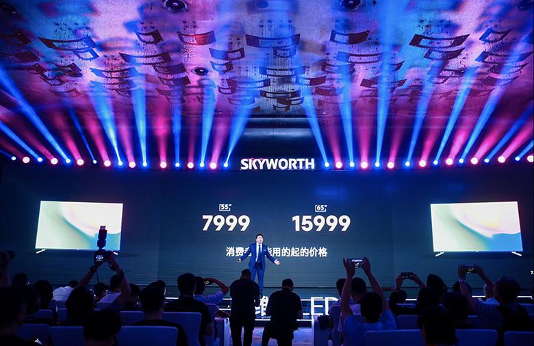 创维风暴发布会在京召开 推动彩电OLED新赛道普及加速 智能公会