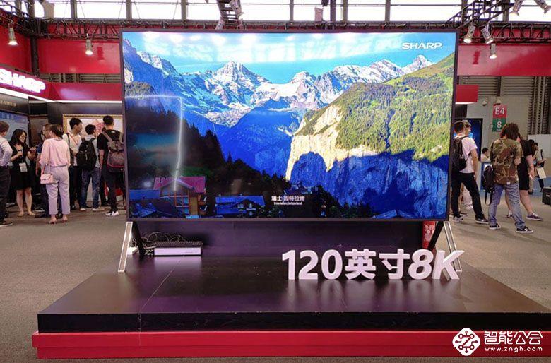 全球首台120英寸8K电视惊艳亮相夏普UDE2019展台 智能公会