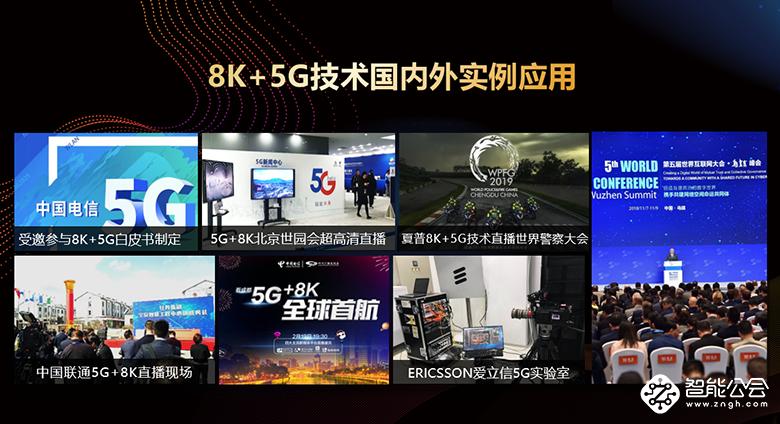 绝非简单像素提升 夏普8K生态甚至将颠覆未来生活 智能公会