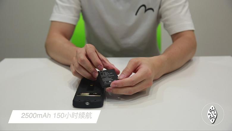 史上最硬核手机!AGM M5手机开箱 智能公会