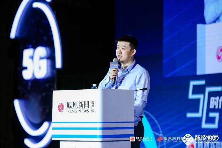 小米范典:5G+AIoT的超级互联网将改变更多人的生活方式 智能公会