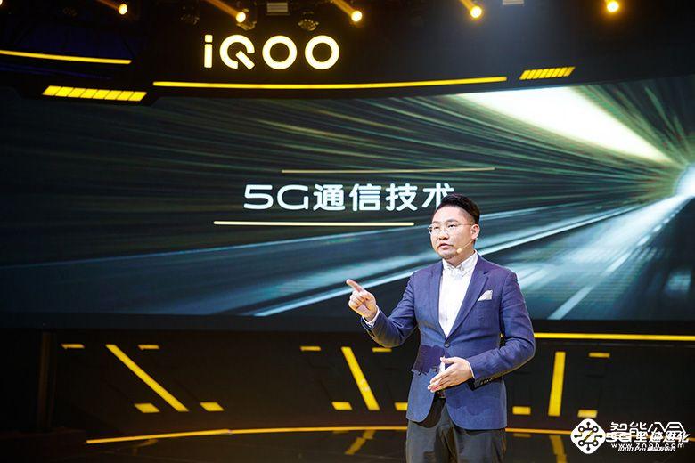 加速5G手机普及  iQOO Pro发布定位5G性能旗舰 智能公会
