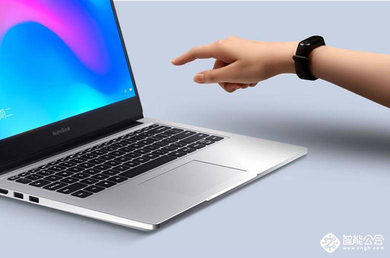 预约量破150万 四千元内唯一10代酷睿笔记本RedmiBook 6日开售 智能公会