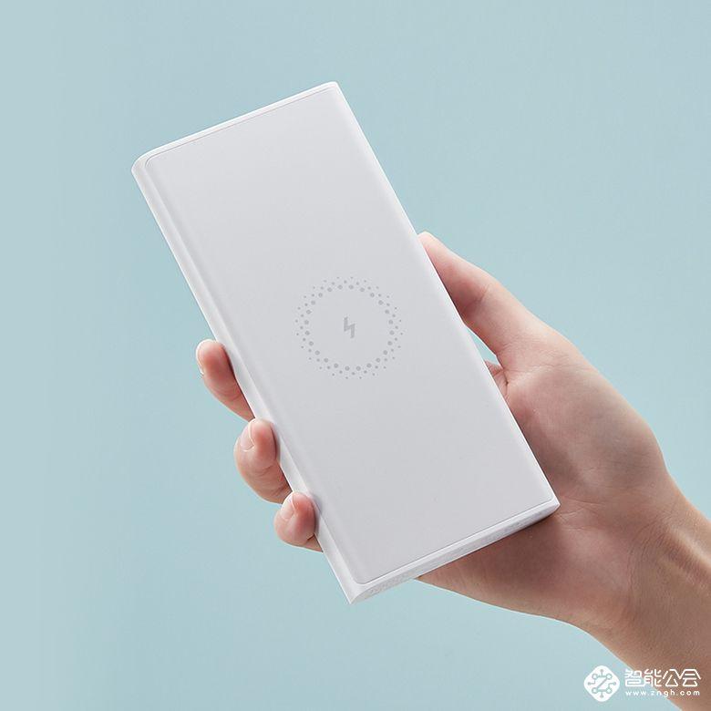 小米无线充电宝青春版发布售129元 口袋打印机众筹上线 智能公会