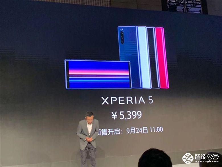 索尼 Xperia 5国行版今日正式发布 售价5399元 智能公会