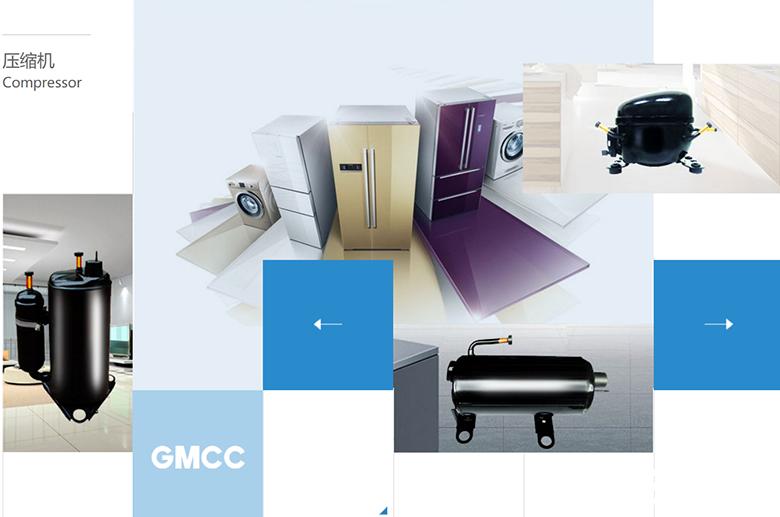 配件企业登陆GIHE GMCC硬核产品将曝光 智能公会