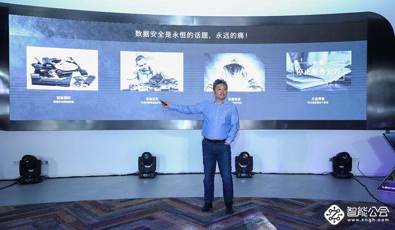 解密X的创造力量 LEGION Y9000X震撼发布 智能公会