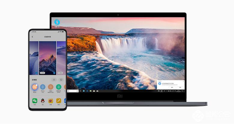 升级十代酷睿芯 小米笔记本Pro15增强版发布尝鲜价6999元 智能公会