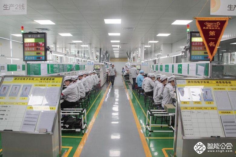 用细节创新推动品质升级  国货电器品牌德尔玛的突围之路 智能公会