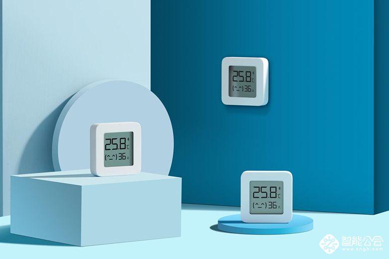 小米手表首销9小时破亿  小米立式无线充电器领衔多款新品双十一开售 智能公会