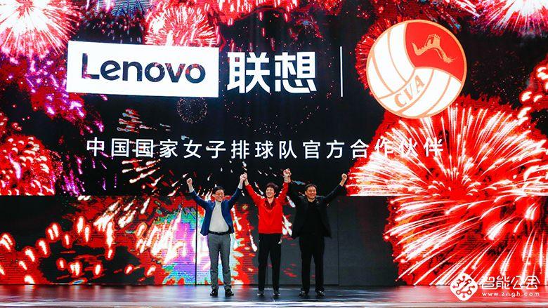 2019联想创新科技大会:共建智慧中国,共享智慧生活 智能公会