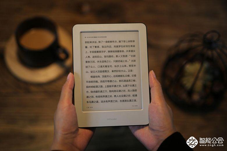 小米首款墨水屏阅读器来了!小米多看电纸书579元开启众筹 智能公会