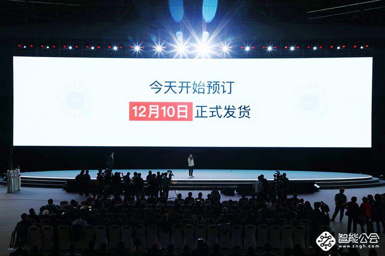 """""""蛋""""拍无妨,臻迪""""全场景AI自寻影摄像师""""PowerEgg X全球首发 智能公会"""