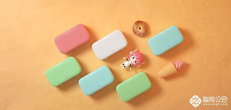 Redmi首款小爱音箱Play发布 内置蓝牙网关79元售价极致性价比 智能公会