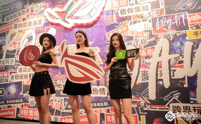 华硕WIFI6路由 助力ROG DAY粉丝嘉年华掀起2.0时代 智能公会