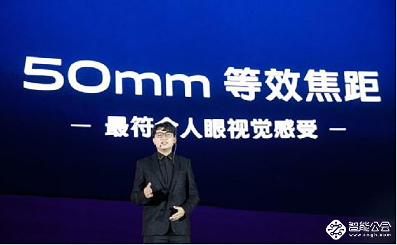 5G国民旗舰  vivo X30系列专业级影像5G手机正式亮相 智能公会