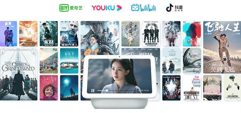小米推出小爱触屏音箱Pro 8 能代替家中平板的旗舰智能音箱 智能公会