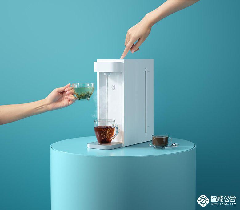 3秒即出新鲜热水,米家即饮热水机C1 199元开启众筹 智能公会