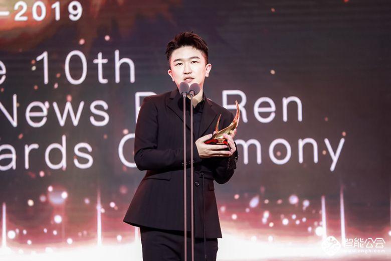 2019第十届互联网牛耳人人盛典圆满成功:群星闪耀  年度大奖重磅揭晓 智能公会
