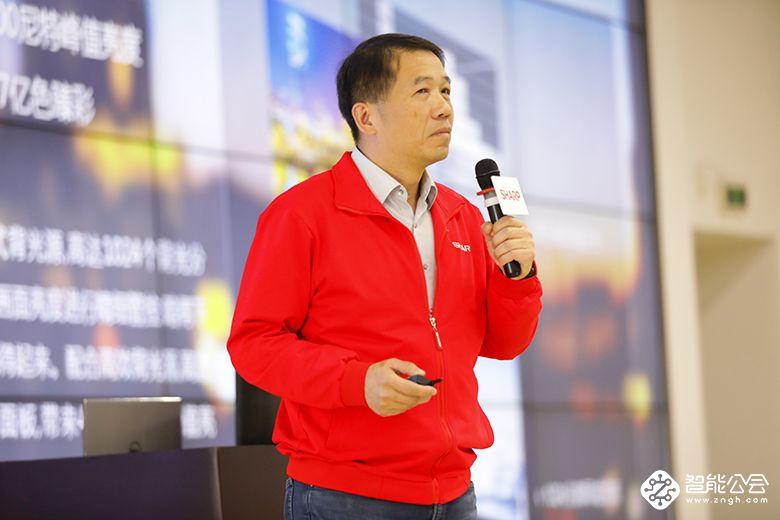 用8K+5G和AIoT改变世界  夏普开启改变世界新征程 智能公会