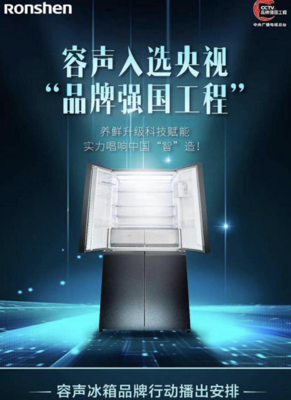 """行业引领:海信家电入选""""品牌强国工程""""! 智能公会"""