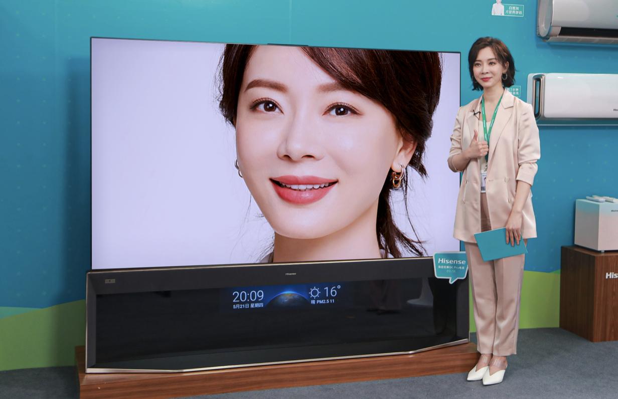 """陈数入职海信艺术体验官 现场成功挑战""""8k容颜"""" 智能公会"""