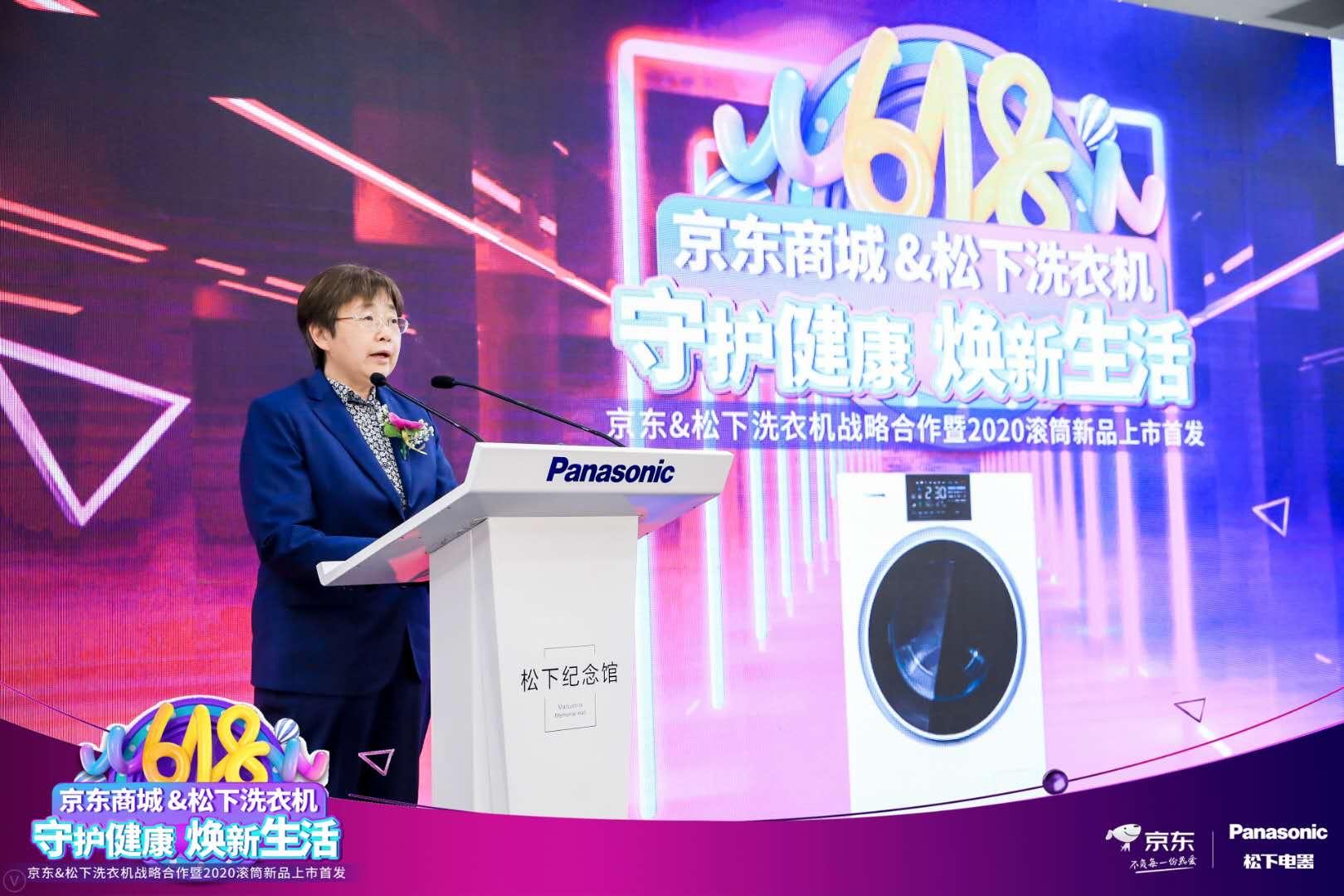 守护健康 焕新生活 松下洗衣机携手京东发布2020滚筒新品 智能公会