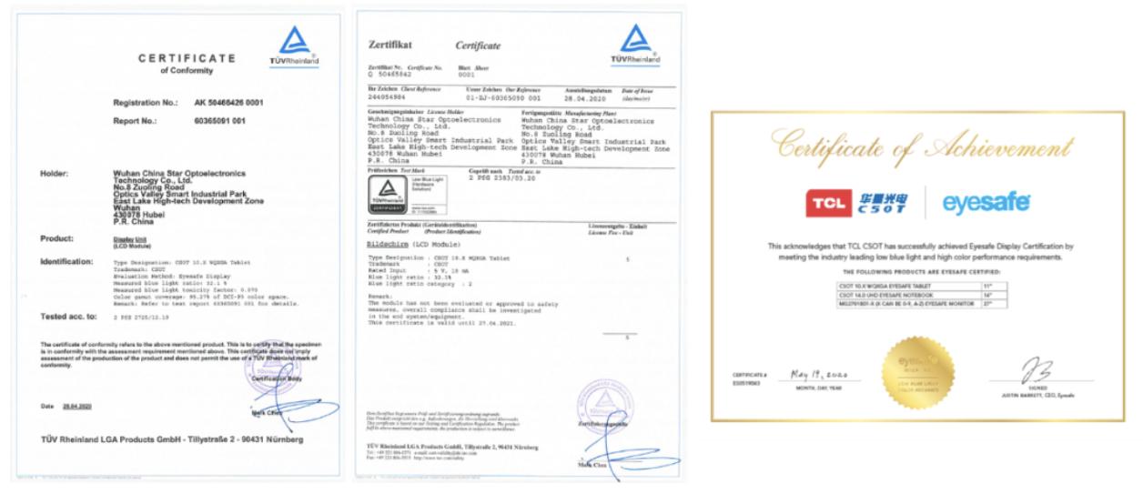 获德国双认证,TCL华星到底牛在哪? 智能公会