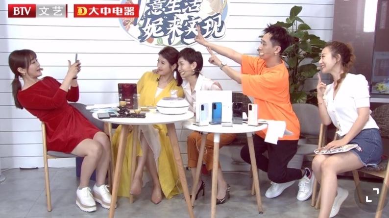 北京广播电视台文艺频道携手大中3小时直播带货破8000万 智能公会