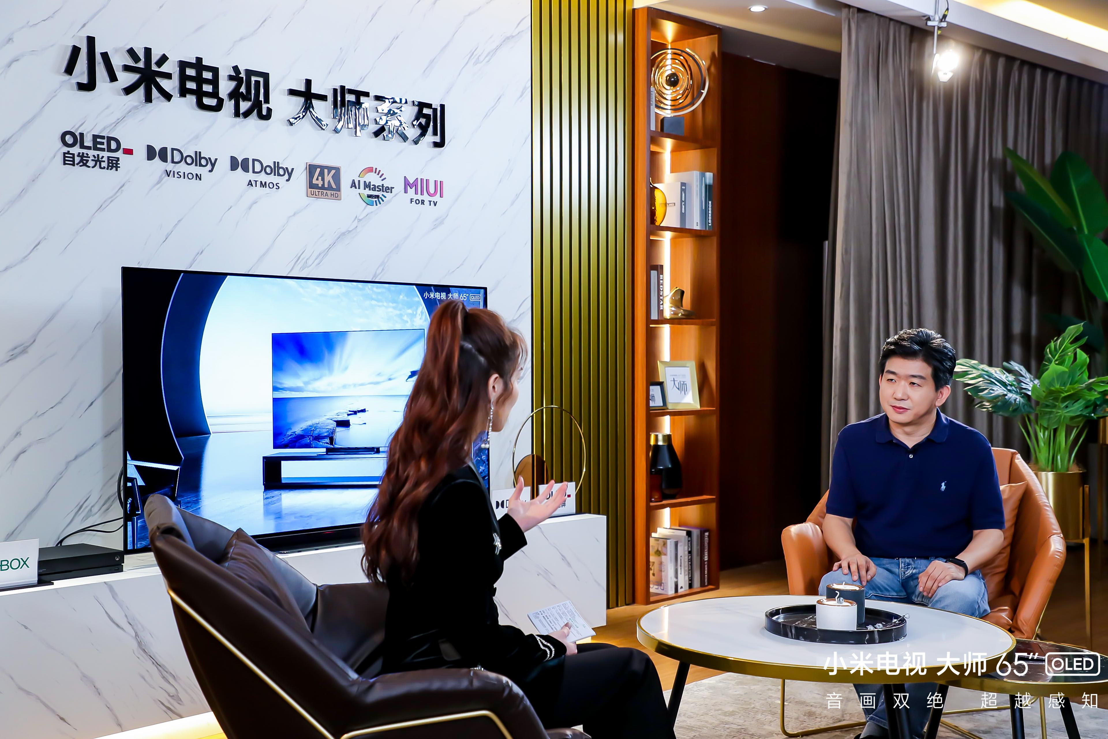 """小米电视大师系列 65""""OLED售价曝光:12999元 智能公会"""