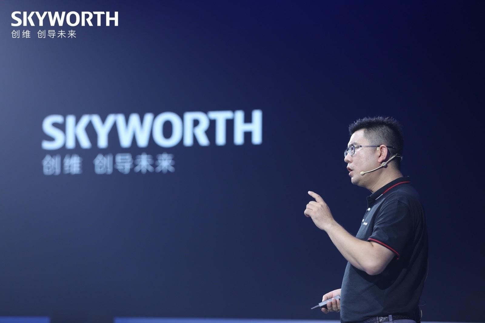超高刷新率与超高清画质!创维推顶级游戏装备S81 Pro  智能公会