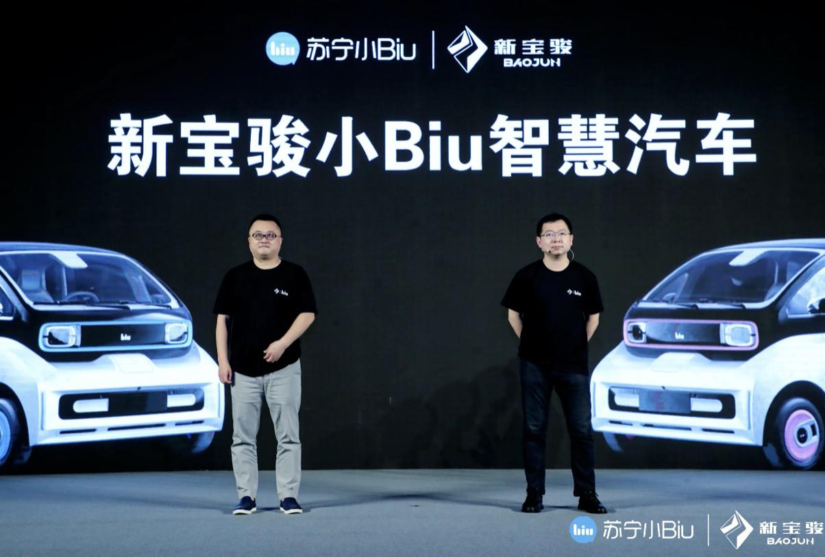 不止是一台汽车!新宝骏小Biu智慧汽车重磅发布 智能公会