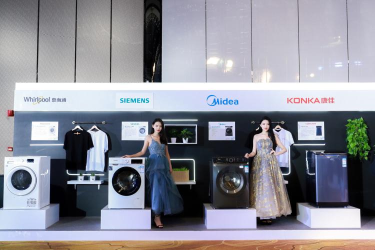 健康受追捧 产品拓边界 洗衣机市场迎来洗护创新时代 智能公会