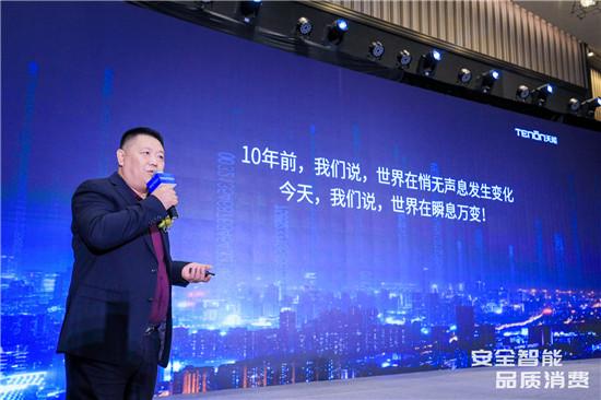 安全智能 品质消费 全国智能锁行业质量提升行动发布会召开 智能公会