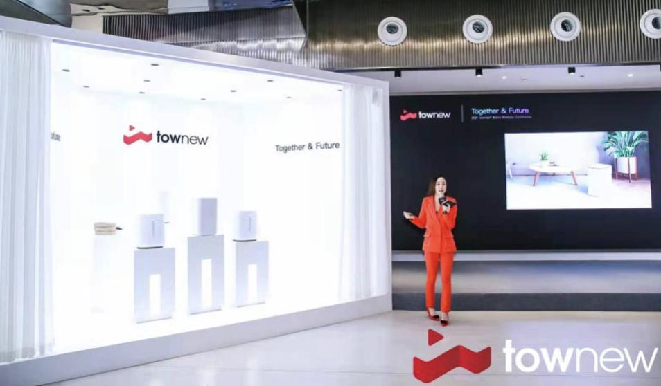 拓牛全新品牌战略落地,以颠覆性创新开启未来生活 智能公会