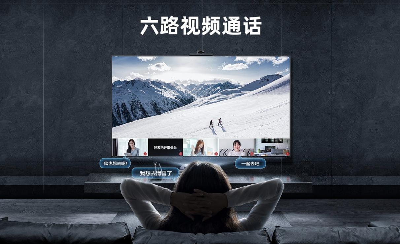 全球首款社交功能全色激光电视亮相CES 智能公会