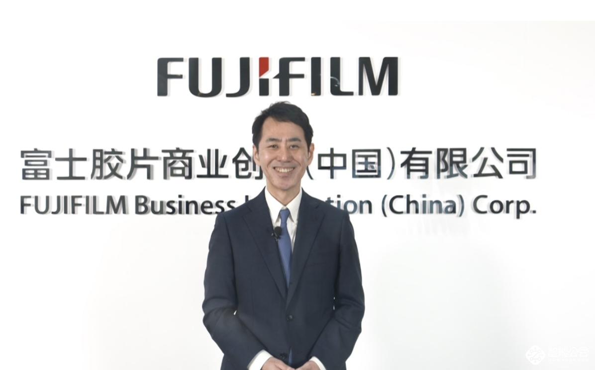 新名称 新价值 新征程 富士施乐(中国)更名为富士胶片商业创新(中国)有限公司 智能公会