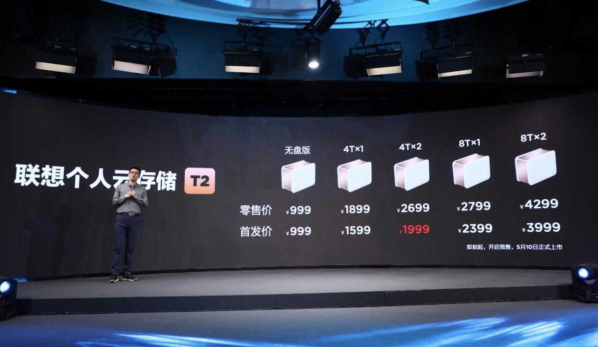 携手敦煌博物馆 联想个人云存储T2正式发布 售价999元起 智能公会
