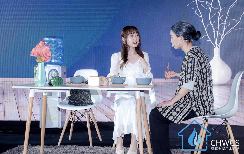 """舒适健康 场景升级 消费""""觉醒""""引爆家庭用水新赛道 智能公会"""