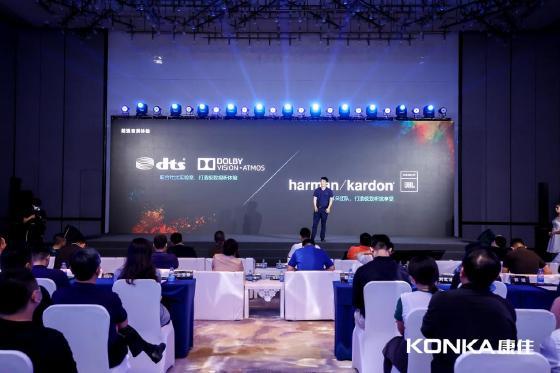 生而出彩 康佳APHAEA  OLEDV5 引领 OLED普及! 智能公会