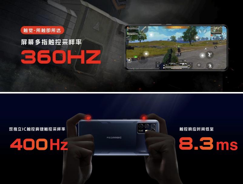 西装狂魔降临!腾讯红魔游戏手机6R满足更多元化玩家需求 智能公会