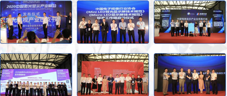 "UDE 2021国际显示博览会""五大看点""定义未来行业风向标 智能公会"