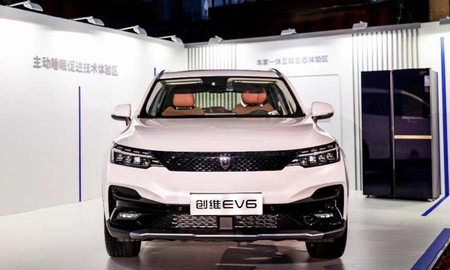 十年宝剑磨成锋,成就创维新一代新能源健康智能SUV 智能公会