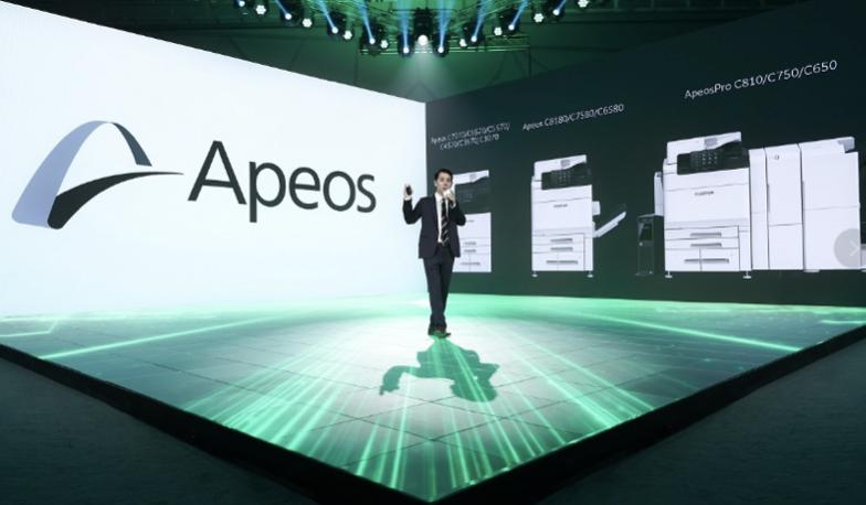 加速您的业务成功 富士胶片商业创新推出全新数码多功能机品牌Apeos  智能公会