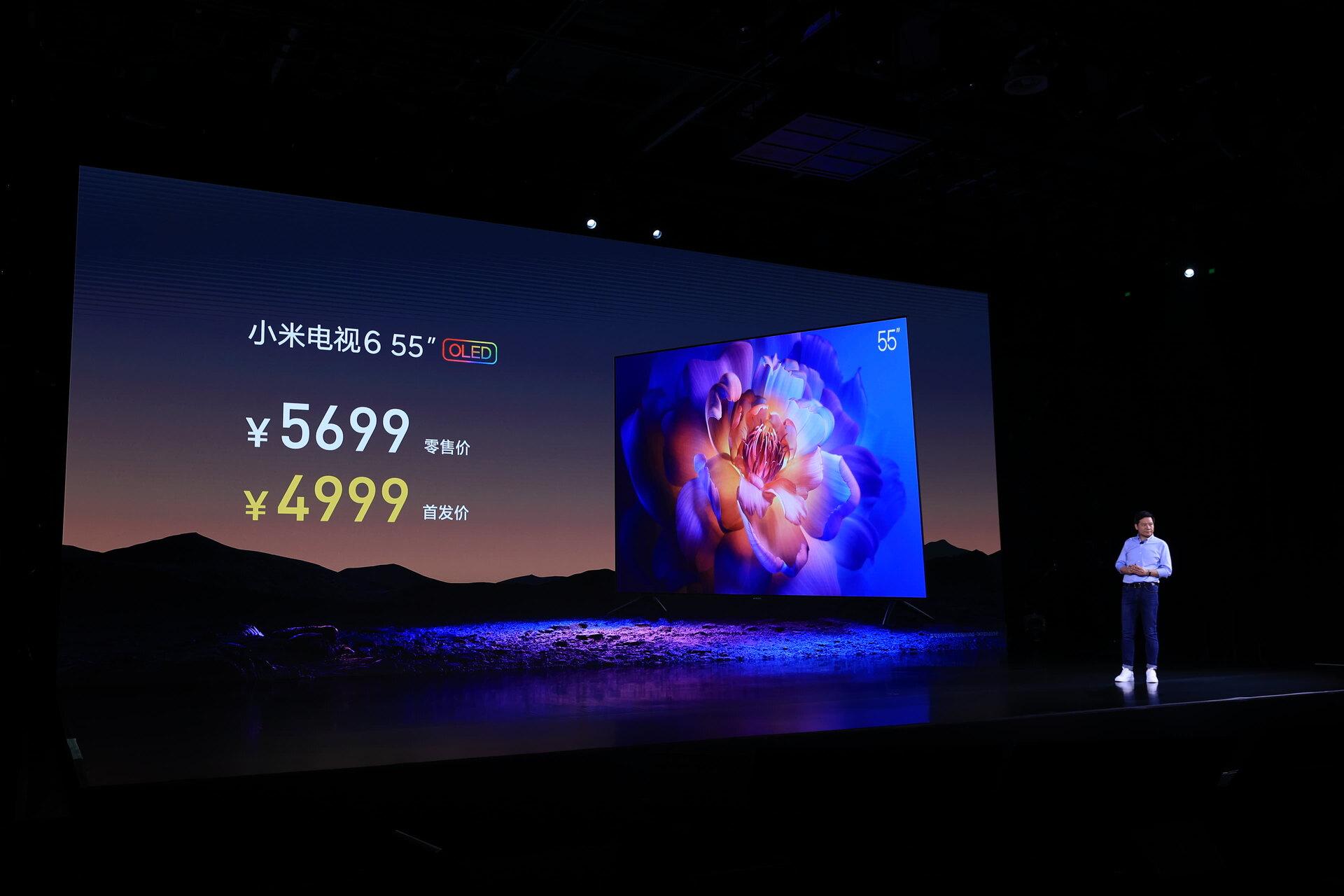 """首搭UWB芯片隔空秒连 小米电视大师77""""OLED首销16999元 智能公会"""