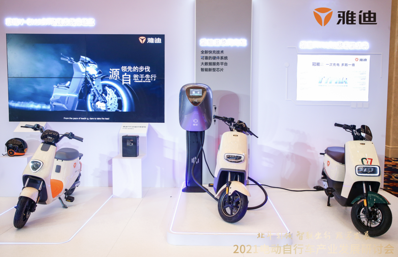 雅迪联合北斗率先发力,引领电动自行车行业走向智联化 智能公会