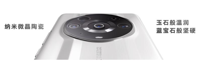 荣耀Magic3系列发布,推出全新计算摄影平台,带来影像跃级体验 智能公会