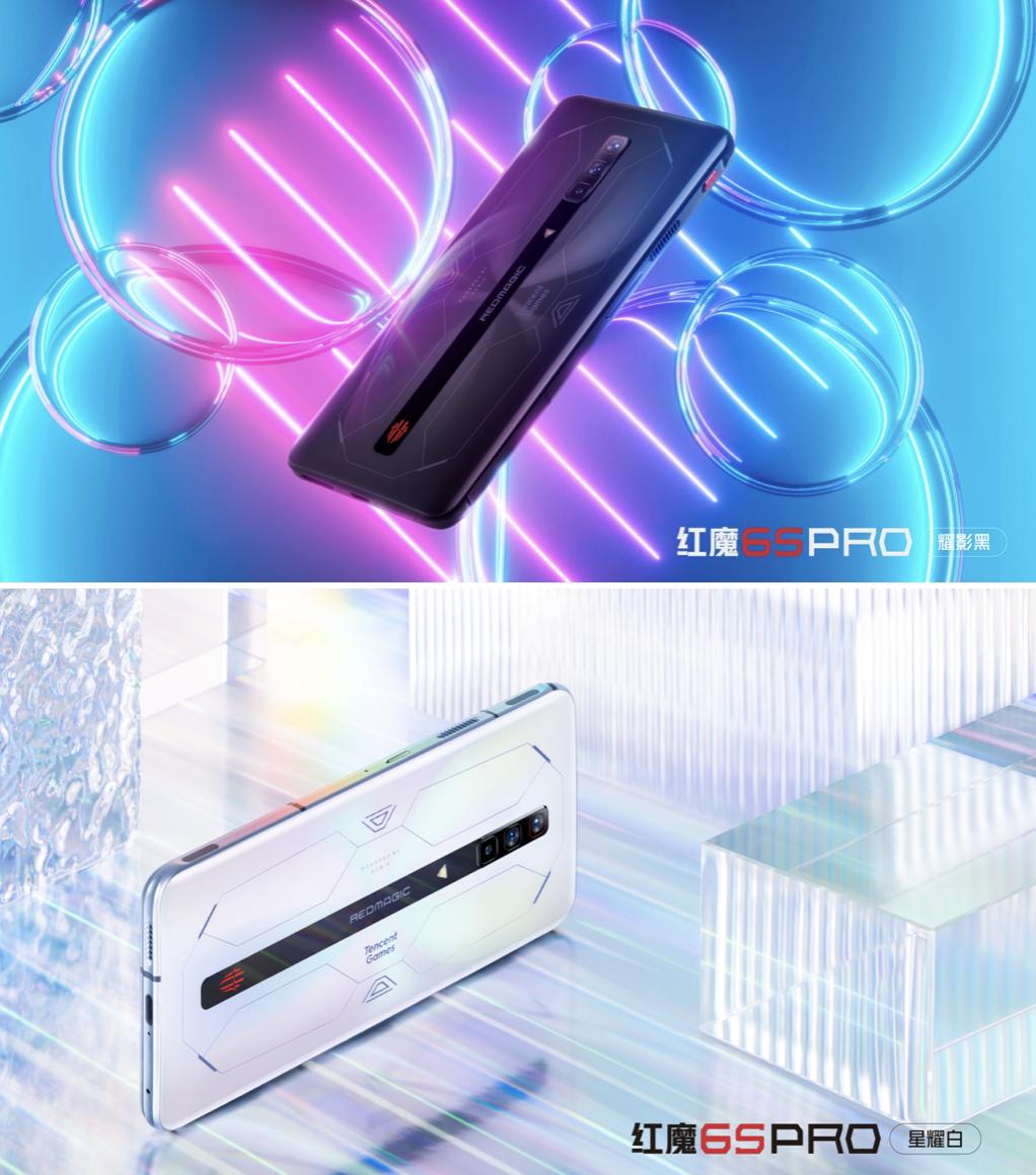 3999起享最强旗舰红魔6S Pro!氘锋透明与战地迷彩演绎高颜值游戏手机! 智能公会